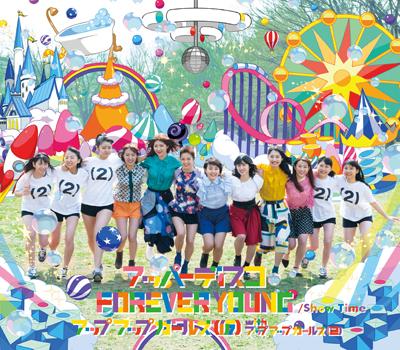 アッパーディスコ/FOREVER YOUNG【通常盤B】